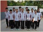 2014年春学段七年级(11)班受表彰的学生